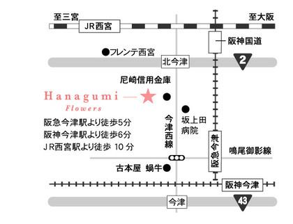 Hanagumiフォト教室アクセス